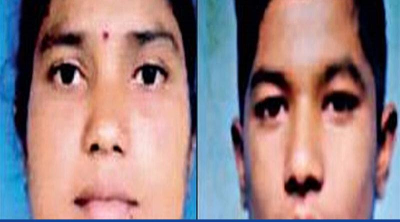 Karnataka SSLC result 2021: Mother-son duo from Sakleshpur aces exam together - Education News