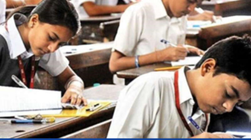 Assam to conduct special offline examination for Class 12 students unhappy with results