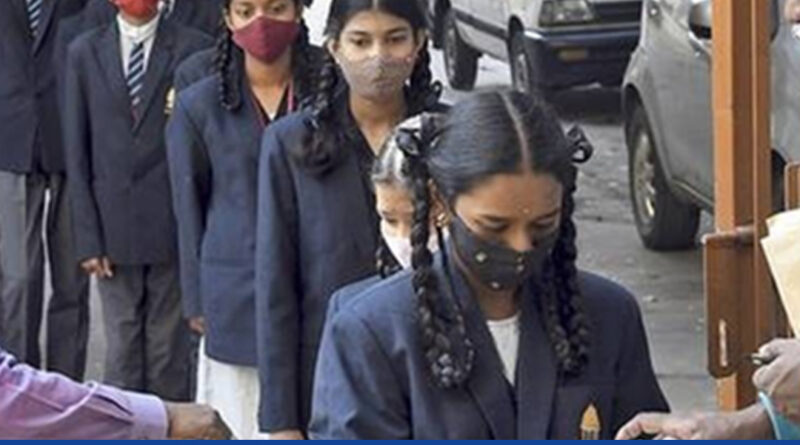 Karnataka Schools & PU colleges unlikely to reopen soon - Education News
