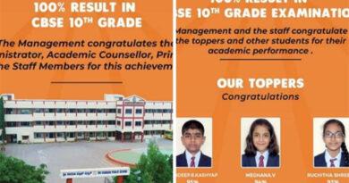 Sri Sharada Public School secures 100% results in Class 10 CBSE board examination 2021- Education News