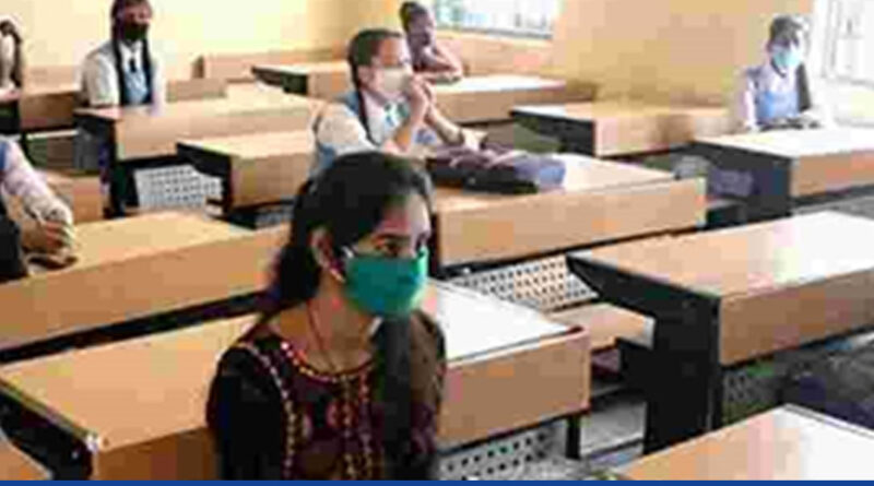 Karnataka records only 55% attendance as schools reopen for classes 6-8 - Education News India