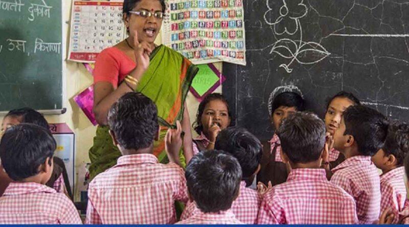 Karnataka Private Schools Win Court Battle Against Govt Regarding Fee Reduction - Education News