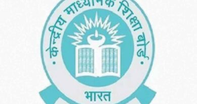 CBSE Reading Mission to be Launched on September 20 to increase reading ability of students - Education News