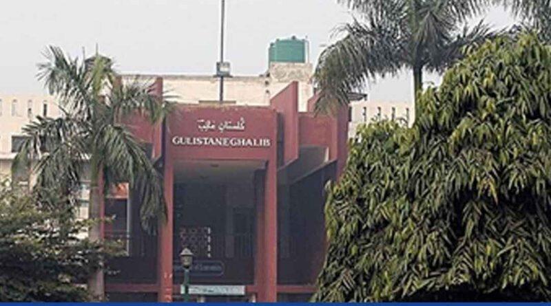 Student Groups urge Jamia Millia Islamia To Reopen Campus