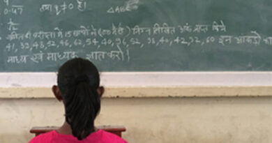 16 Ekalavya Schools To Start In Mayurbhanj This Fiscal Year, says Union Minister - Education News India