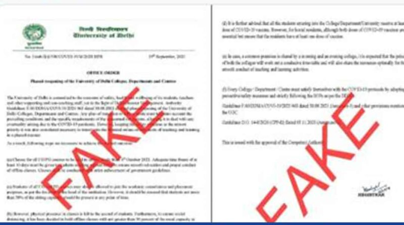 DU alerts students about 'fake news' regarding university reopening