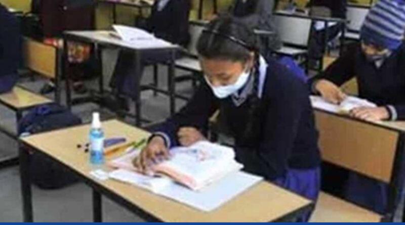 Schools Reopen For Classes 4 & 5 In Haryana