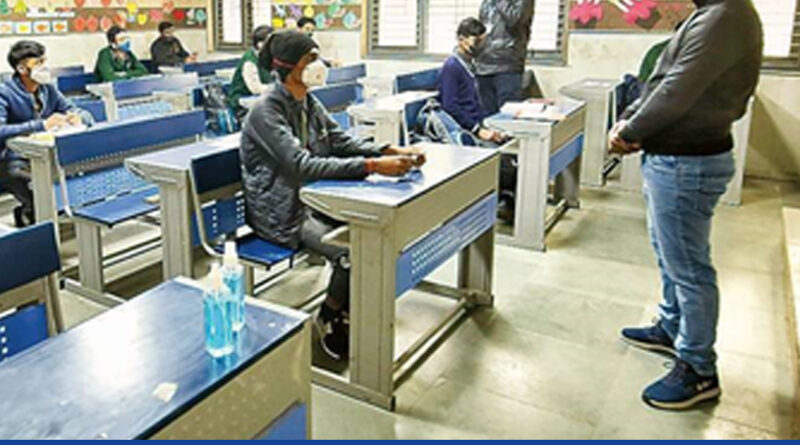 Many states have reopened schools in India for Classes 9 to 12 - Education News