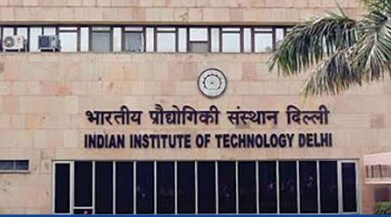 New BDes Programme to be introduced by IIT Delhi From Next Year
