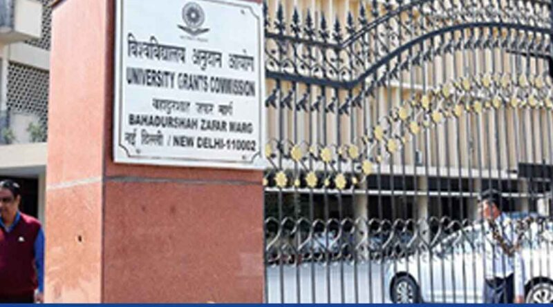 UGC Stops GITAM From Offering Online & ODL Courses For 1 Year