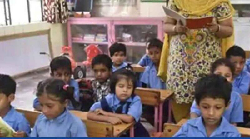 Haryana Schools To Reopen For Classes 1 to 3 From September 20 - Education News
