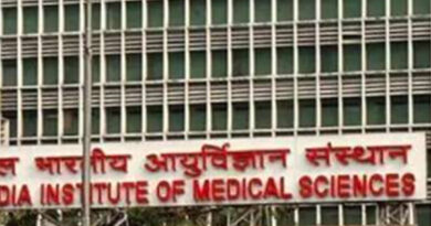 AIIMS, Rishikesh signs MoU with King's College, London -