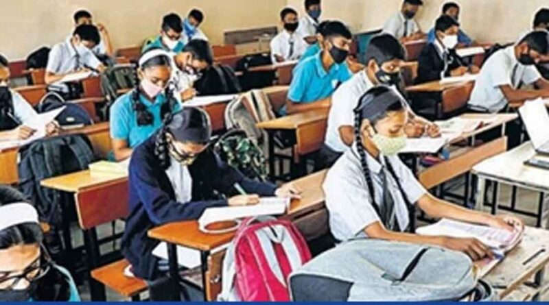 Schools in MP to reopen for classes 1 to 5 from September 20 - Education News