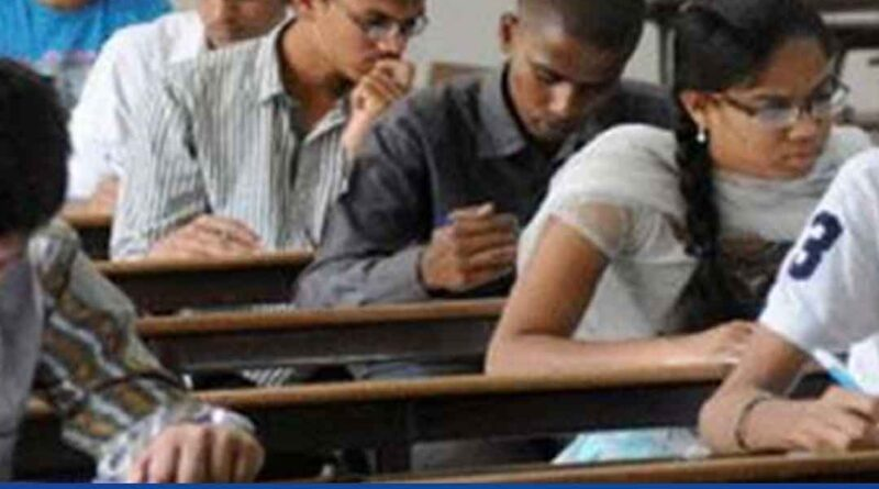 DHSE Kerala Plus One exams to be held from Sept 24 -Education News