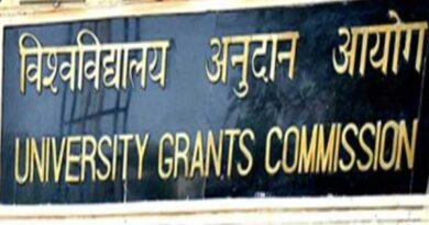 UGC to provide four Scholarship Schemes For College & University Students - Education News India