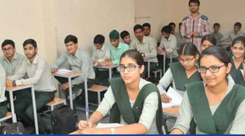 Punjab govt to conduct entrance examination for admission in meritorious schools - Education News