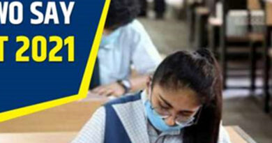 DHSE Kerala Plus Two SAY Result 2021 declared - Education News India