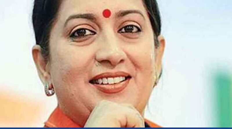 Smriti Irani urged to give special stipend to women for education
