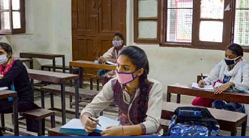 All educational institutions in UP to have Aarogya Vatika -Education News