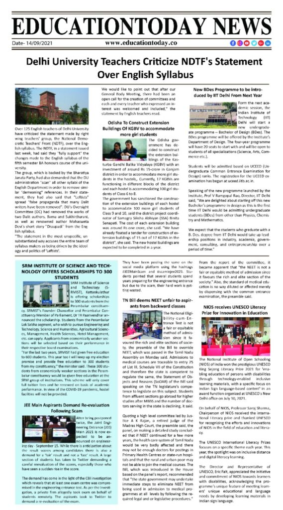 Education News India