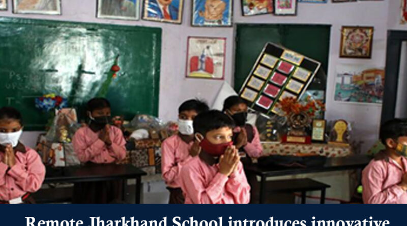 Remote Jharkhand School introduces innovative methods such as game themed classrooms - Education News