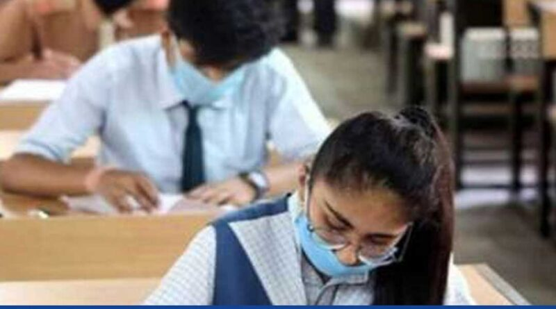 School principals hail CBSE's new board exam format
