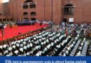 IIMs turn to supernumerary seats to attract foreign students