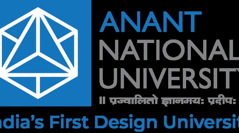 Anant National University set to launch Entrepreneurs in Residence programme